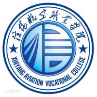 信阳航空职业学院