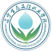 辽宁生态工程职业学院
